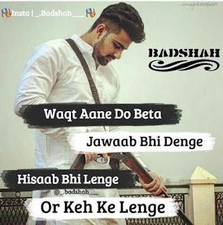 भाईगीरी दादागिरी एट्टीट्यूड स्टेटस हिन्दी