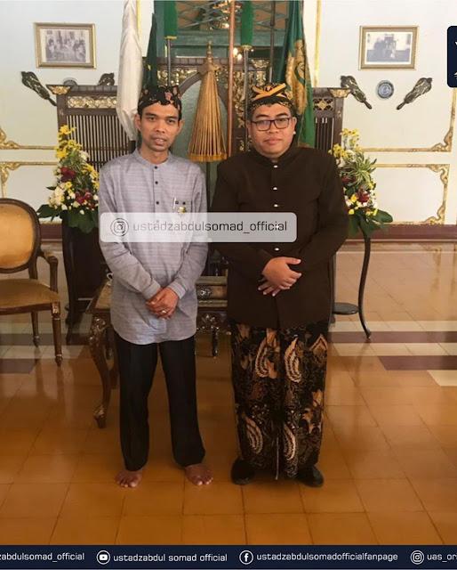 UAS dan Kesultanan Cirebon