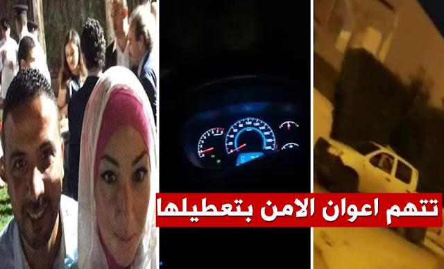 زوجة سيف الدين مخلوف تتهم اعوان الامن بتعطيلها - Seifeddine Makhlouf et sa femme mak hela
