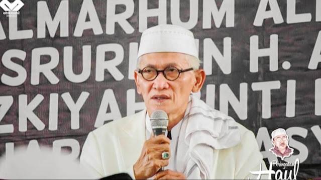 Diduga Disusupi Ideologi Tertentu, MUI Tegas Minta Kamus Sejarah Indonesia Jilid I dan II Ditarik dari Peredaran