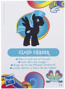 Wave 11 Cloud Chaser Blind Bag Collector Card
