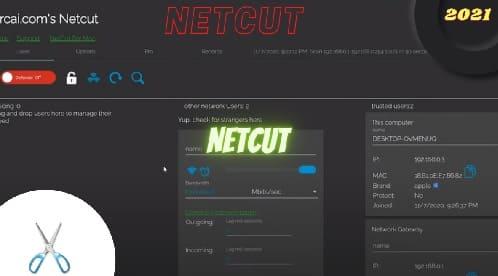تحميل برنامج نت كت netcut لقطع النت عن المتصلين معك علي الشبكة