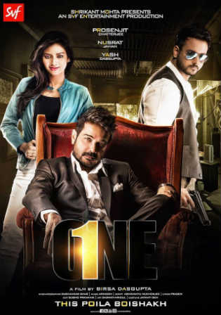 One 2017 HDRip 1Gb Bengali 720p