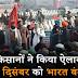 किसानों ने किया एलान 8 दिसंबर को भारत बंद, किसानों ने देशभर में PM मोदी का पुतला फूंकने का भी किया एलान