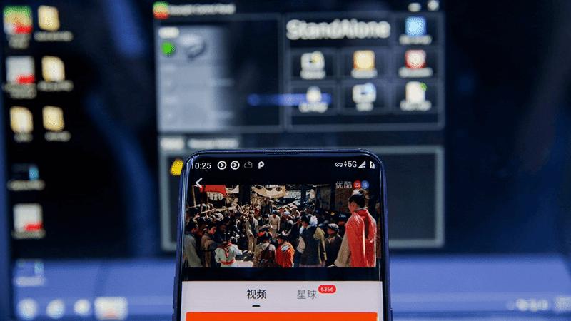 5G demo