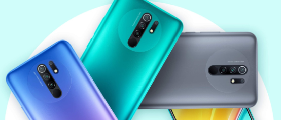 Xiaomi introduced the Redmi 9 smartphone with a 5020 MAh battery 2020