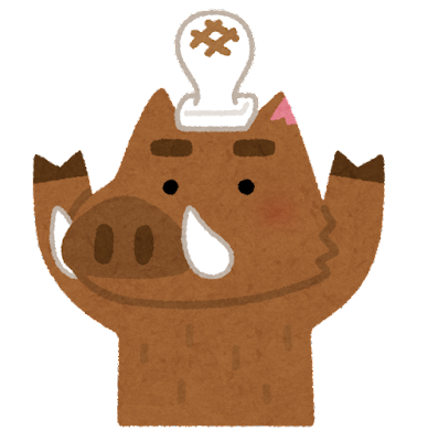 頭にお餅を乗せた猪のイラスト(亥年)