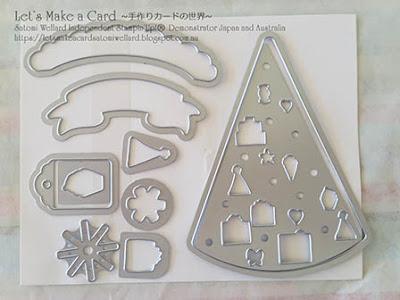 Occasion Catalogue Sneak Peek Party Hat Birthday Satomi Wellard-Independent Stampin'Up! Demonstrator in Japan and Australia, #su, #stampinup, #cardmaking, #papercrafting, #rubberstamping, #stampinuponlineorder, #craftonlinestore, #papercrafting, #handmadegreetingcard, #greetingcards  #2018occassionscatalog, #partyhatbirhday #birthdaycard #スタンピン #スタンピンアップ #スタンピンアップ公認デモンストレーター #ウェラード里美 #手作りカード #スタンプ #カードメーキング #ペーパークラフト #スクラップブッキング #ハンドメイド #オンラインクラス #スタンピンアップオンラインオーダー #スタンピンアップオンラインショップ #動画 #フェイスブックライブワークショップ #バースデーカード、#2018オケージョンカタログ #パーティーハットバースデー