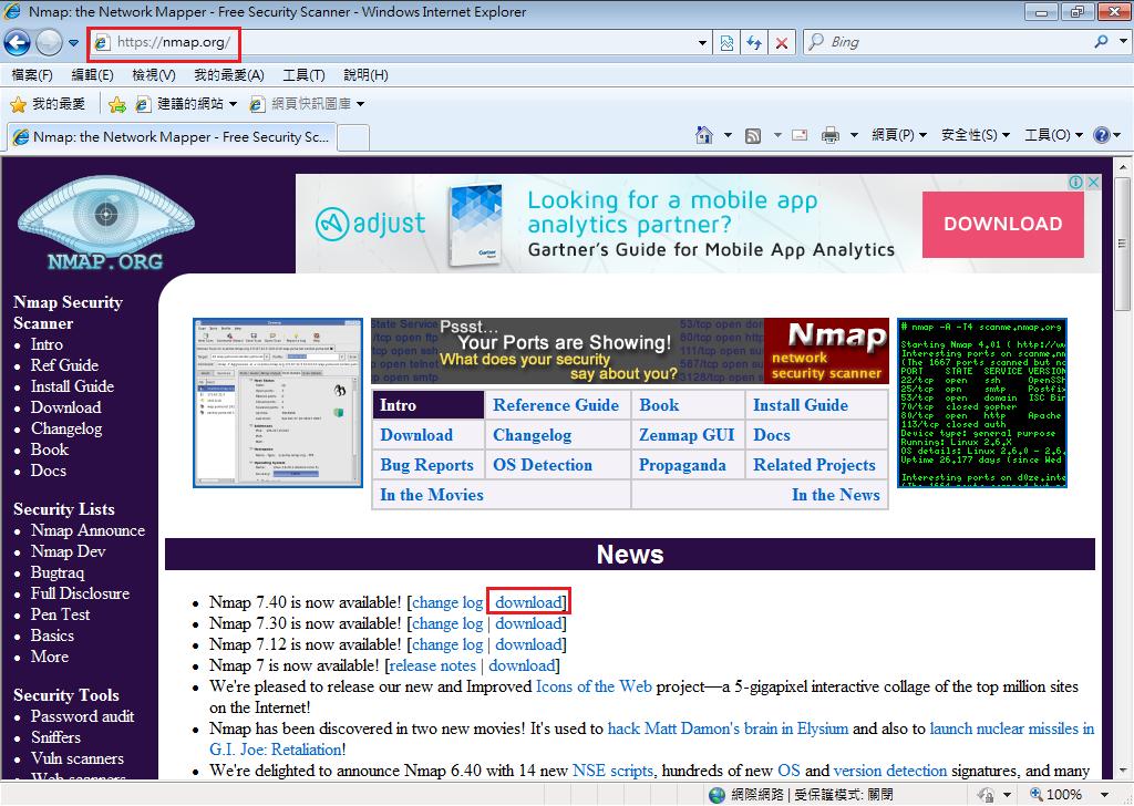浮雲雅築: [研究] nmap 7 40 安裝(Windows 7x 64)