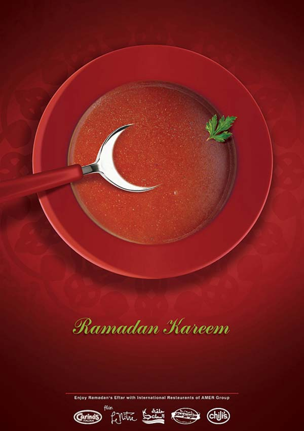"ramadan kareem Chilli's ""AMER group"""