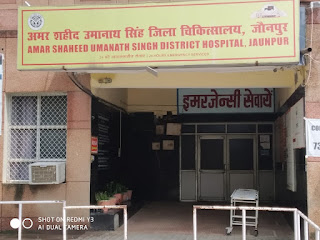 आज सील रहा जिला अस्पताल | #NayaSaveraNetwork
