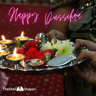 Happy Dussehra 2020 : Photos, Images,