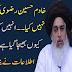 Hadam Hussain Rizvi Ko Girftar Ni Kiya Gya.