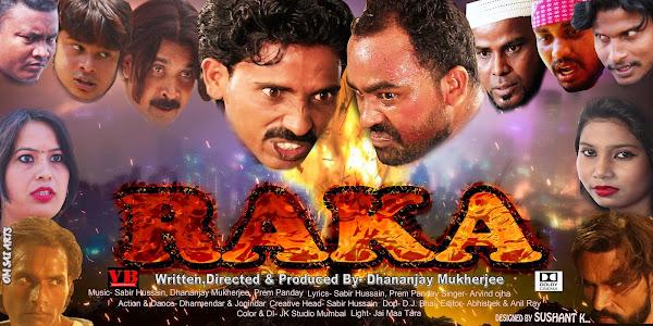 RAKA (Asansol Film Industry) | RAKA | Asansol | Dhananjay Mukherjee | Asansol Film