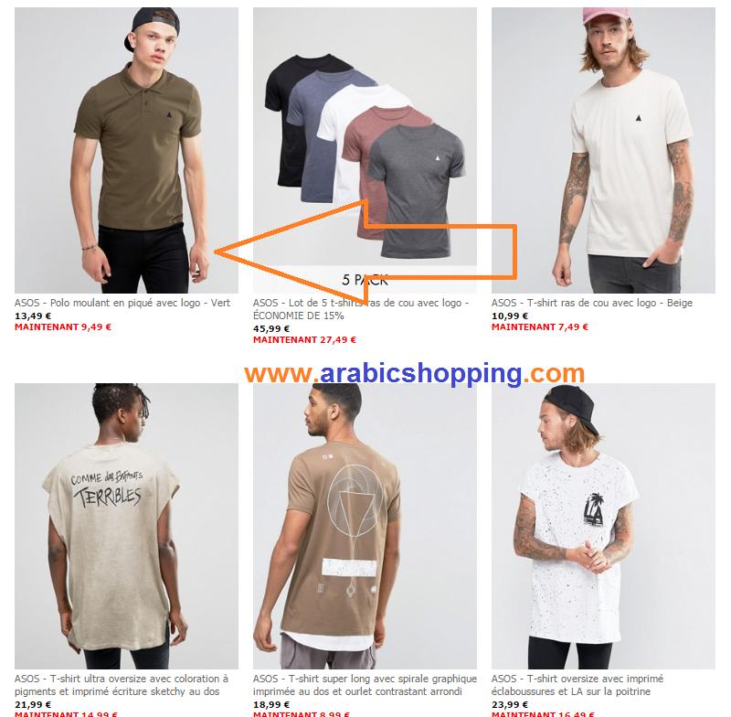 954d4ae3a ... سلة حيث نقوم باختيار المنتج الذي نريد حيث هناك عدة أقسام تندرج تحت  فئتين الرجالية والنسائية وأنا على سبيل المثال أريد شراء هذا القميص ب 9 أورو  تقريبا.