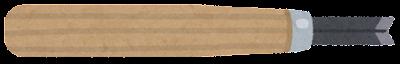 彫刻刀のイラスト(三角刀)