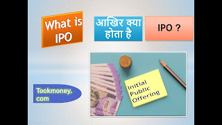 What is IPO, Initial Public Offereing