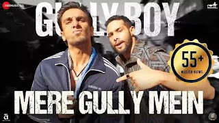 Mere Gully Mein Lyrics