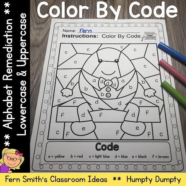 Alphabet Color By Code Remediation for Struggling Kindergarteners with a Humpty Dumpty Theme #FernSmithsClassroomIdeas
