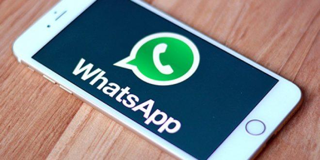 Transfer Backup Samsung Data: How to Transfer Whatsapp