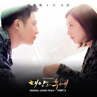 Lyric DAVICHI - This Love (Descendants of the Sun OST Part 3)