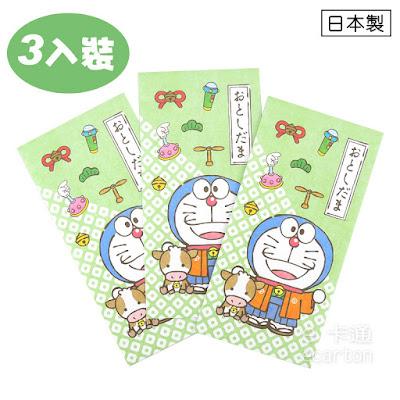 日本製造大型哆啦a夢紅包袋可以平放鈔票