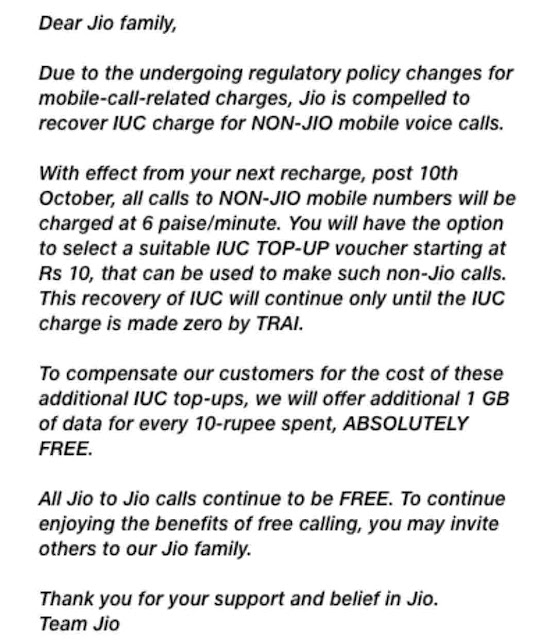 jio offer official announcement