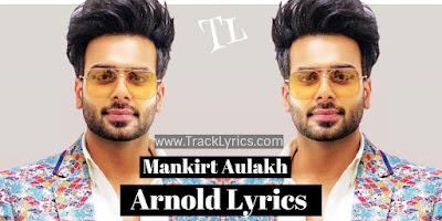 arnold-lyrics