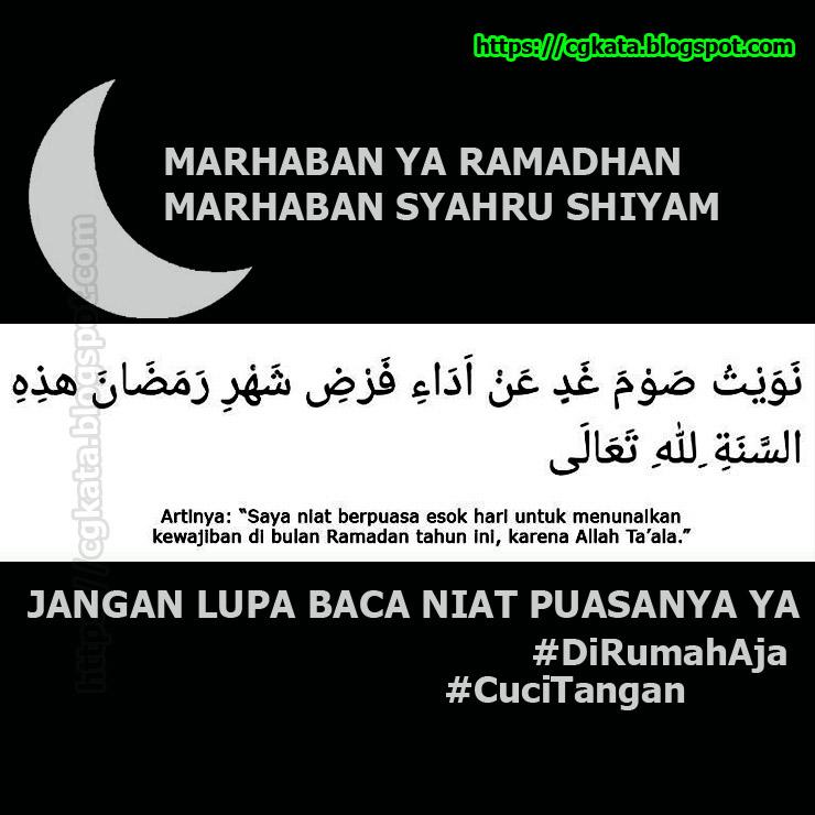 12 Ucapan Dan Pantun Selamat Berpuasa Bulan Ramadhan 2021 Cgkata