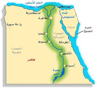 إسم مصر في مختلف العصور