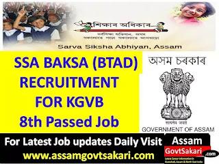 SSA Baksa Recruitment 2019