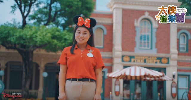 Disney, HKDL, Hong Kong Disneyland, HK Disneyland, 迪士尼, 香港迪士尼, 香港迪士尼樂園, 香港迪士尼樂園度假區, 大使遊樂園, Ambassador's Travel Blog