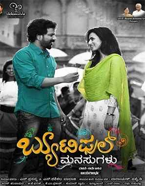 Beautiful Manasugalu (2017) Kannada DVDScr 400MB