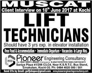 Lift technicians jobs in Muscat - Interview in Kochi