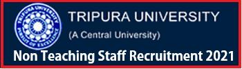 Tripura University Job 2021