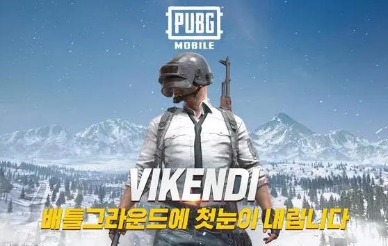 akun pubg korea gratis
