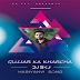 Gurjar Ka Kharcha - DJ SKJ