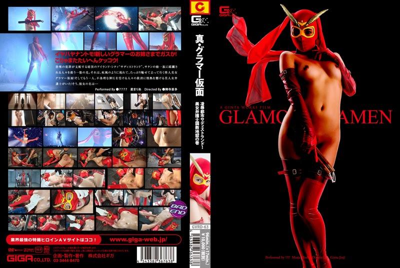 GVRD-63 Glamour Masks – Tanah Sadis!  Menyerahkan Pengacara Cantik