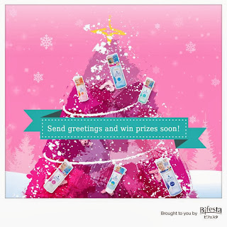 1475801 222781057845507 1844679141 n - CONTEST - Send X'mas greetings & win Bifesta hamper