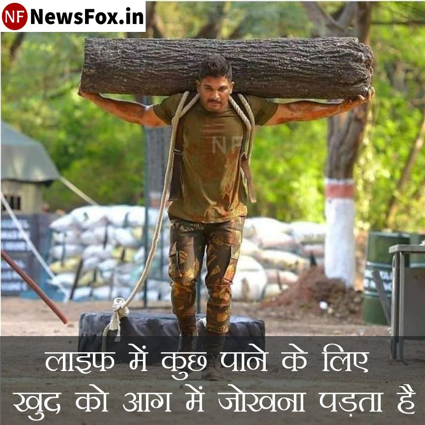 Life Status in Hindi 2021 NewsFox.in