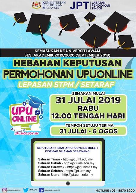 Semakan Keputusan Permohonan UPU Online 2019