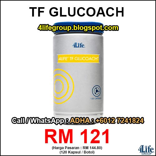 foto 4Life Transfer Factor Glucoach