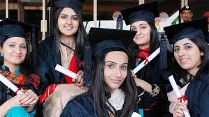 List Of Universities Of Pakistan With Their Last Date Of Admission 2021