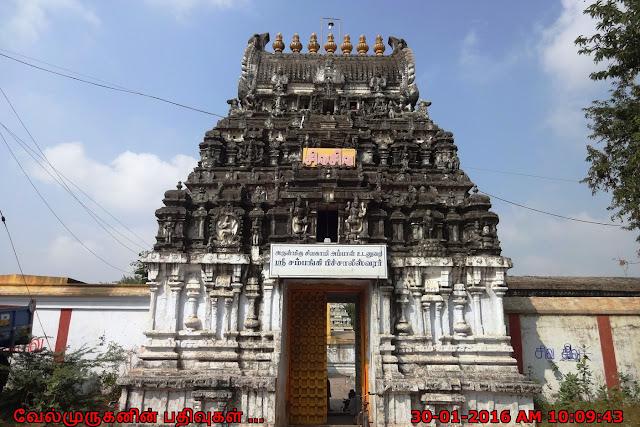 Aarani Shiva Temple