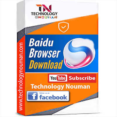 baidu browser pc download, baidu spark browser download, baidu browser logo