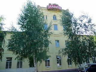 Золотоноша. Ул. Сечевая. Ликёро-водочный завод «Златогор». Здание 1896 г.