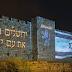 La bandera de Israel en las paredes de la Ciudad Vieja