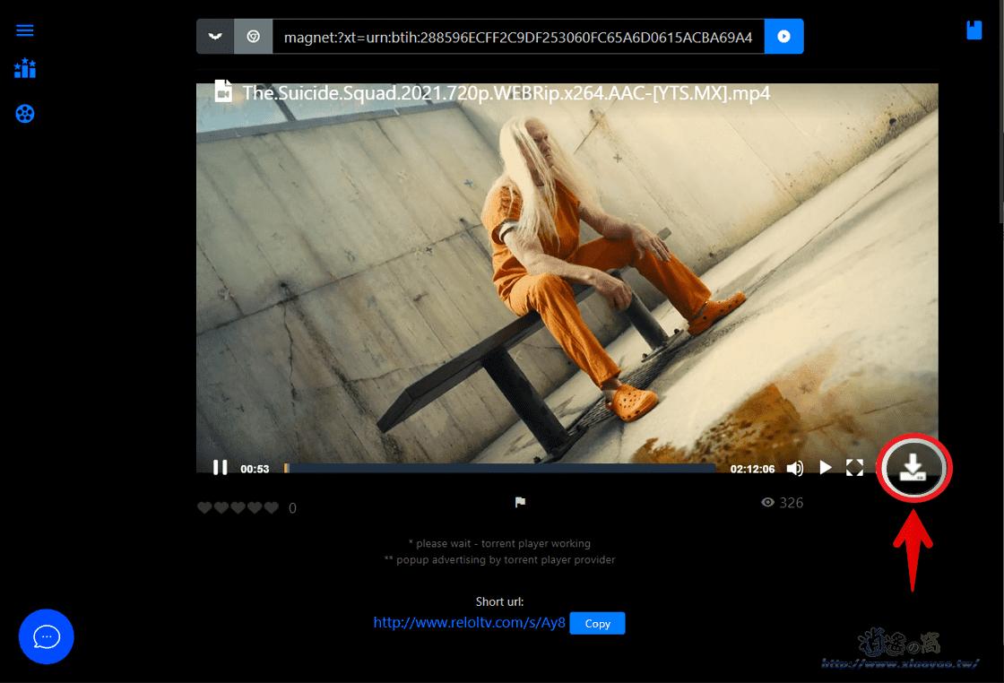 Reloltv 貼上磁力連結線上觀看影片和儲存檔案