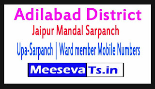 Jaipur Mandal Sarpanch | Upa-Sarpanch | Ward member Mobile Numbers List Adilabad District in Telangana State