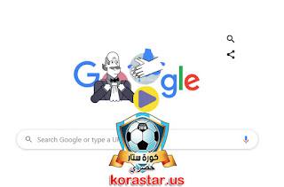 حصري عن أجناتس سيملفيس ويكبيديا Ignaz Semmelweis أول من طالب بغسل الأيادي